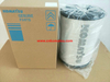Constrcution Machine Air Filter Hydraulic Filter Sanction Filter
